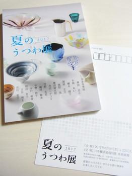 RIMG0031_1.JPG